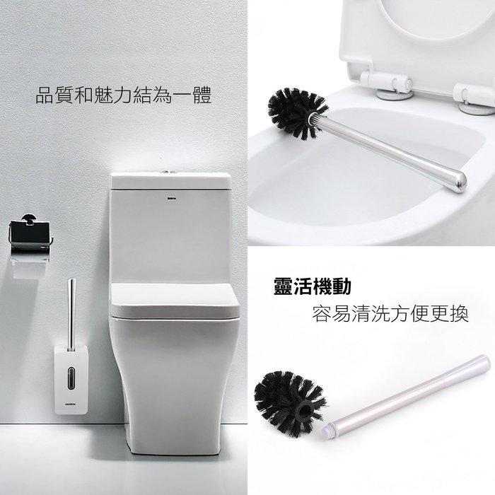【加碼送刷頭 時尚衛浴 簡約美觀】免打孔壁掛式馬桶刷 浴室馬桶刷 吸壁式