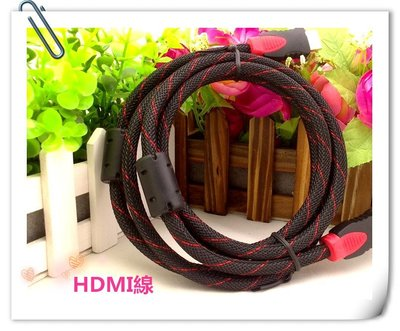 HDMI/1.4版+3D/1.5公尺/1.5M/1.5米/鍍金 19芯 全銅24AWG/HDMI線/OFC/雙磁