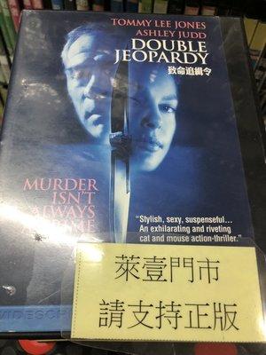 萊恩@500267 DVD 有封面紙張【致命追緝令】全賣場台灣地區正版片54718
