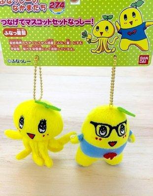 尼德斯Nydus~* 日本正版 Bandai 眼鏡 船梨精 x 小章魚 絨毛玩偶 手機/包包 小吊飾 娃娃 公仔