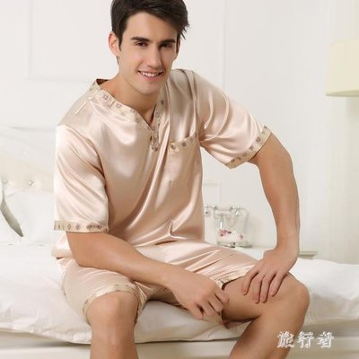真絲睡衣 夏季男士夏天兩件套裝春秋套頭短袖短褲絲綢薄款大碼 BT2662