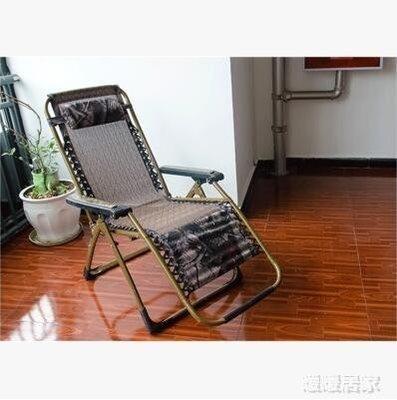 睡椅折疊椅午休床單人床午睡床辦公室躺椅NNJ-1237【暖暖居家】