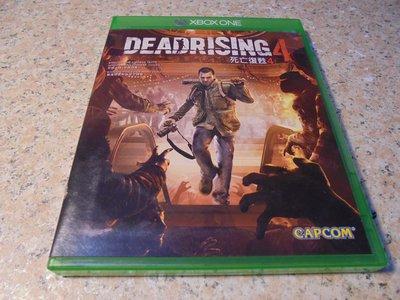 XBOX ONE 死亡復甦4 中文版 Dead Rising 4 直購價700元 桃園《蝦米小鋪》