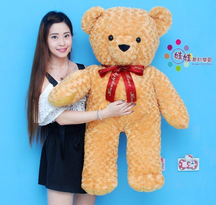 娃娃夢幻樂園~超大玫瑰泰迪熊娃娃~高100cm~泰迪熊~玫瑰熊~毛質柔軟~生日禮物~全省宅配