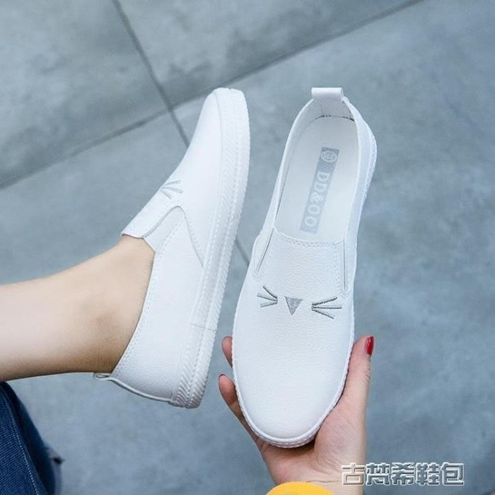 一腳蹬 春夏季新款小白鞋女百搭韓版休閒板鞋平底透氣一腳蹬懶人白鞋