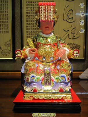 新合成佛具 頂級樟木 1尺3媽祖 天上聖母 神像佛像神櫥佛櫥神桌佛桌佛道教用品總匯