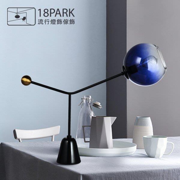 【18Park 】 簡約可愛 Nod the lamp [ 點點頭檯燈 ]