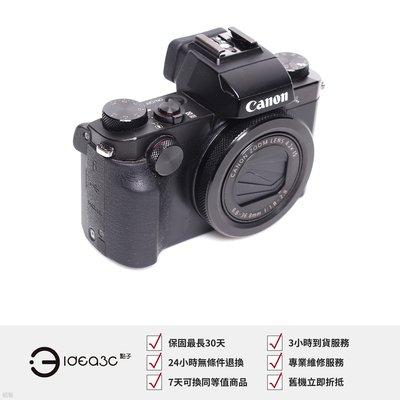 「標價再打97折」Canon Powe...