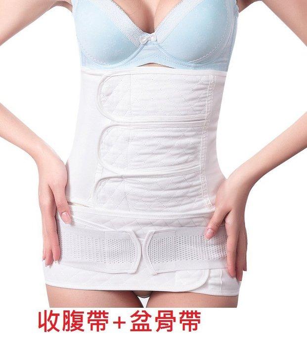 福福百貨~純棉紗布產後收腹帶剖腹順產專用產婦盆骨矯正帶塑身束縛束腹腰帶~