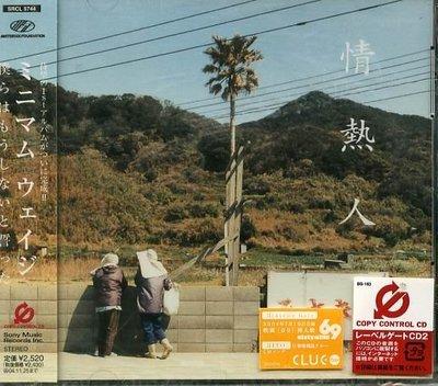 K - MINIMUM WAGE - 情熱人 Jonetsu Bito - 日版 - NEW