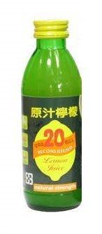 【烘焙百貨】紅花牌原汁檸檬 檸檬原汁 檸檬汁960ml