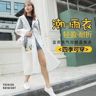 雨衣 雨衣女成人韓版時尚徒步學生單人雨衣成人透明戶外旅行登山潮雨披 2色