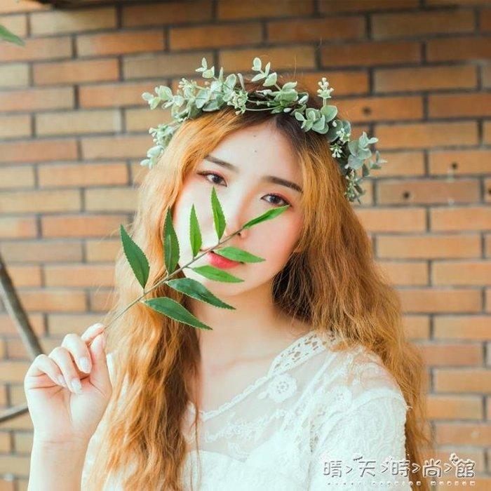 森系清新文藝仿真綠葉花環新娘頭飾伴娘花童結婚紗髮飾拍照度假