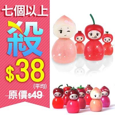 ☆雙兒網☆【AO2173】Mini可愛水果娃娃造型繽紛顯色指甲油-共42色 媲美OPI/PASTEL可搭配指甲貼