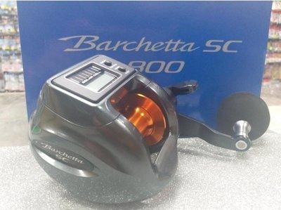 (桃園建利釣具)SHIMANO Barchetta SC 800 太陽能電池數位表 船鼓式捲線器