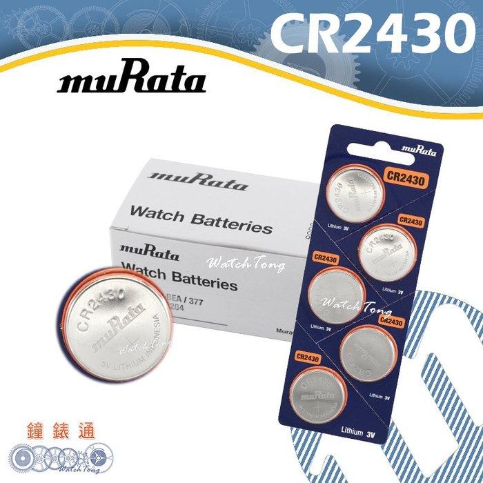 【鐘錶通】muRata(原SONY) CR2430 3V / 單顆 ├鈕扣電池/手錶電池/水銀電池/鋰電池┤