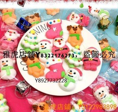 (友人家)聖誕節棉花糖雪人老人軟糖造型蛋糕裝飾卡通糖果500g約45個