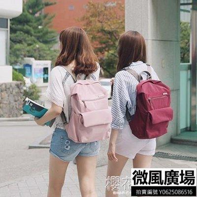 韓版full時尚簡約純色旅行背包大容量休閒防水雙肩包女大學生書包 免運