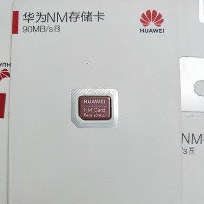 記憶卡華為NM存儲卡Mate30 Pro內存卡64G原裝P40pro+ 榮耀X10手機儲存卡