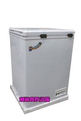 《利通餐飲設備》(冷凍冷藏兩用) 1尺9冰櫃100L 上掀式冷凍櫃冷藏櫃冰母奶冰箱 海爾