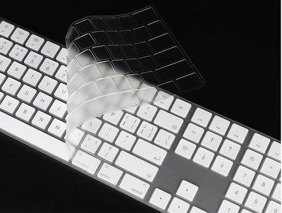 *金輝*  2017新款imac 一體機 長款鍵盤膜 Magic Keyboard A1843 桌上型 帶數字鍵盤