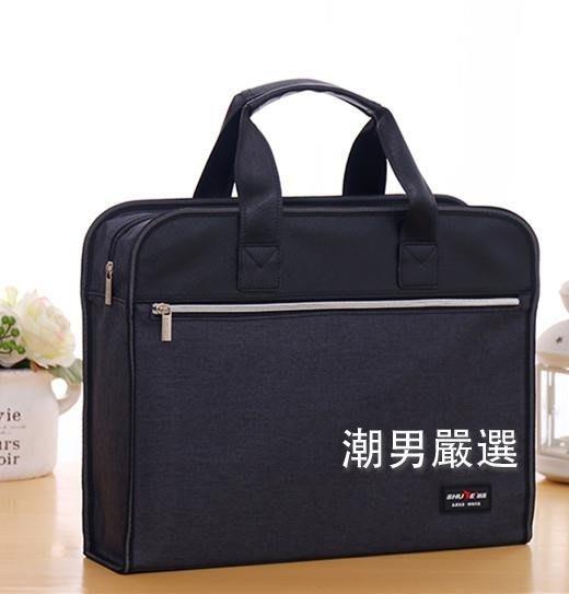 公事包 商務牛津帆布文件袋大容量多層拉鍊公事包手提男女士辦公會議袋 2色(全館免運)