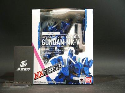(參號倉庫) NXEDGE STYLE NX NX-0040 機動戰士鋼彈 鋼彈 Mk-V 迪坦斯 MK5