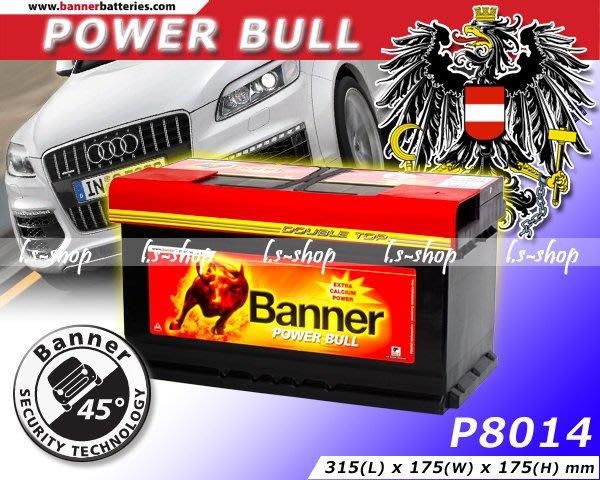 ☼ 台中苙翔電池►Banner 80AH電瓶(58014) 630i 650i 730i 730d 740i 740i