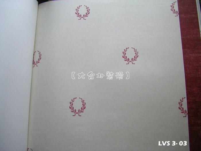 【大台北裝潢】LVS3進口平滑面純紙壁紙* 小徽章(3色) 每支1800元