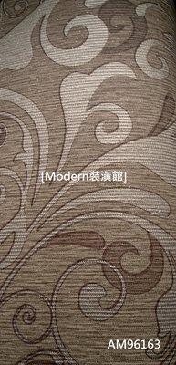 [Modern裝潢館](時尚風采)~背...