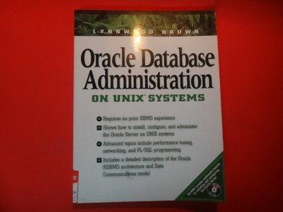 【愛悅二手書坊 15-55】Oracle Database Administration