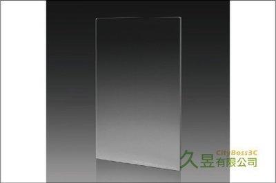 NISI 耐斯 方型鏡片 軟漸變  Soft nano ( GND 4)  0.6 【 100*150mm 】減2格