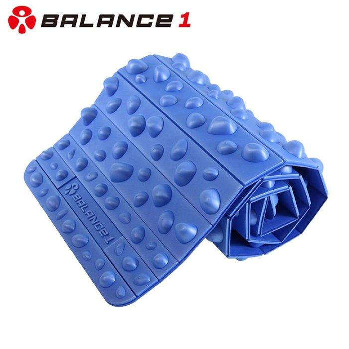 衝評價《 BALANCE 1 》足部按摩健康步道(藍色)
