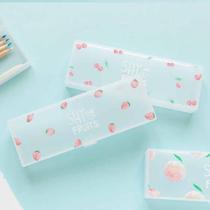 收納世家 文具收納本小姐 小清新透明PP塑料筆盒學生簡約大容量文具盒鉛筆收納盒Q