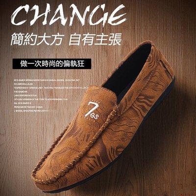 2018新款  時尚潮流豆豆鞋(牛皮)