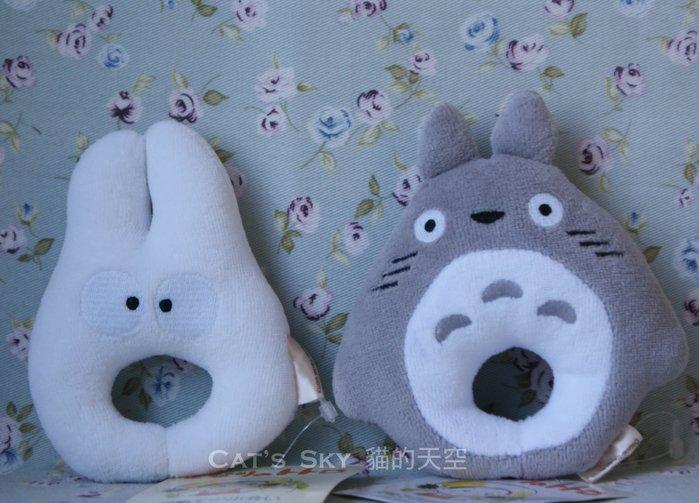 《Cat Sky》日本進口TOTORO宮崎駿.龍貓BABY系列毛巾布材質.小白龍貓手搖鈴