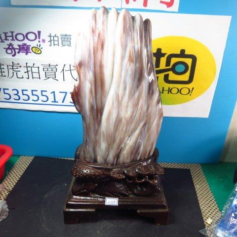 【競標網】天然高檔漂亮緬甸全拋光樹化玉原石4.46公斤(贈座)(網路特價品、原價10000元)限量一件