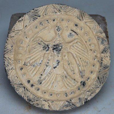 ㊣姥姥的寶藏㊣漢朝素陶雕刻鳳紋陶磚 古玩 古董