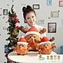 玩偶聖誕節毛絨玩具髮光聖誕老人麋鹿可愛玩...