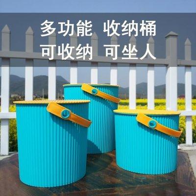 儲水桶加厚塑料收納桶帶蓋可坐人洗澡凳幼兒園儲物桶大號釣魚桶洗車水桶   全館免運