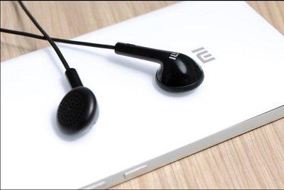 小米原裝耳機 米4c/4 米5/5s 紅米Note4x5x5A手機入耳式線控帶麥