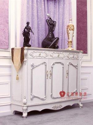 [紅蘋果傢俱] G302P 宮廷凡爾賽系列 頂級進口 歐式 皇室 法式 新古典 鞋櫃 收納櫃