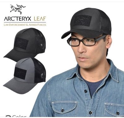 全新正貨暗黑軍鳥始祖鳥 Arc'teryx LEAF BAC CAP Gen.2 2020新款 鴨舌帽卡車司機帽喜歡長毛象 攀山鼠可以參考