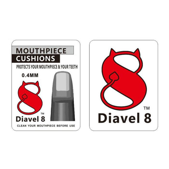 ☆唐尼樂器︵☆ Diavel 8 中音 高音 薩克斯風 豎笛 膠嘴 墊片 護片(透明 0.4mm 6片裝)
