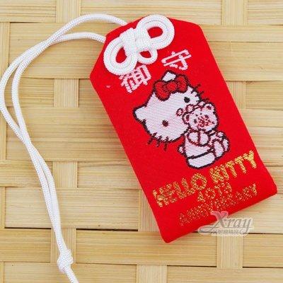 X射線節慶王【Z340070】Hello Kitty 日本御守福袋(紅.柴又帝釋天.御守),學測/甄試/開運/求財/行車