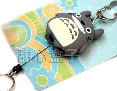☆貝貝日本雜貨☆超人氣 宮崎駿動畫 TOTORO 龍貓 豆豆龍 鑰匙圈 伸縮易拉扣 證件吊飾 鑰匙扣 吊飾