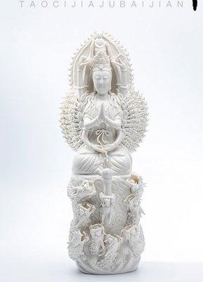 德化陶瓷千手千眼觀音菩薩佛像白瓷擺件 大小千手觀音工藝品特價