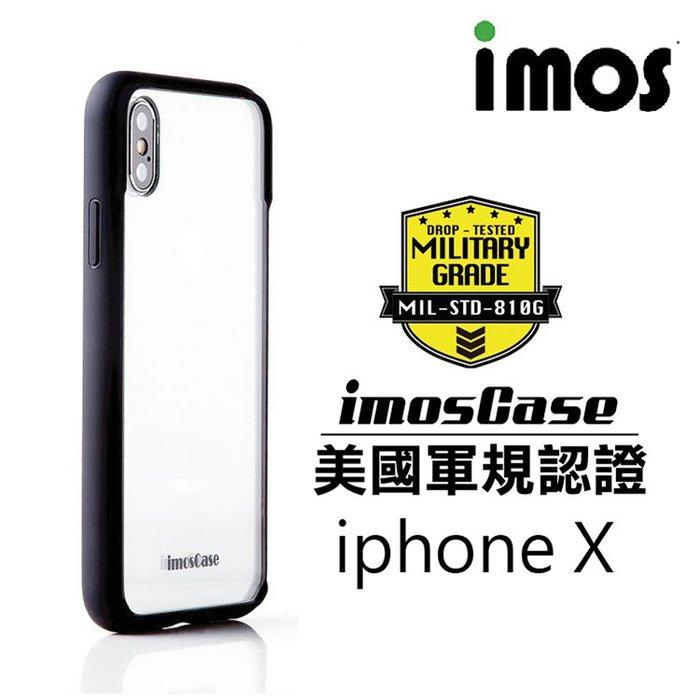 IMOS CASE iPhone X 軍規認證 防摔 耐衝擊 雙料防震 保護殼 附贈手機殼背面閃膜