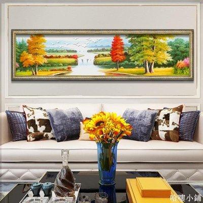 免運 美式鄉村風景臥室床頭裝飾畫藍色大海田園招財客廳酒店背景墻壁畫