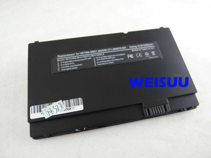 {偉斯科技}HP MINI 700 1000 1100 MINI1000原廠電池